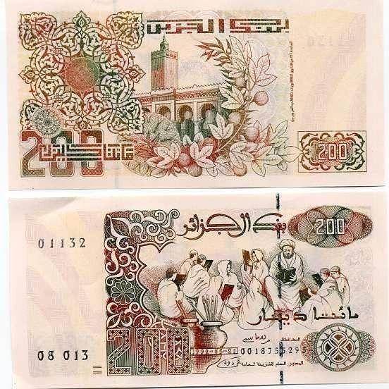 billets banque algerie pk n 138 200 dinars achat vente billet de banque billets banque. Black Bedroom Furniture Sets. Home Design Ideas