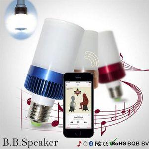 ampoule connectee musique achat vente ampoule connectee musique pas cher cdiscount. Black Bedroom Furniture Sets. Home Design Ideas