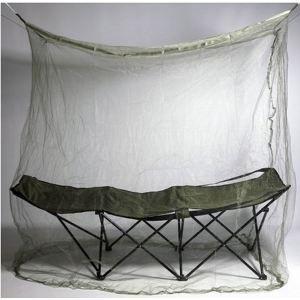 liste divers de guillaume u projecteur moustiquaire black top moumoute. Black Bedroom Furniture Sets. Home Design Ideas