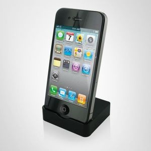 Station d accueil iphone 4 dock achat vente station d accueil iphone 4 dock pas cher cdiscount - Station accueil iphone ...