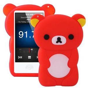 COQUE MP3-MP4 iPod nano 7 Coque de Protection Silicone  «Our…