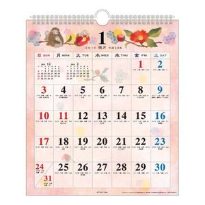 Calendrier 2016 mural achat vente calendrier 2016 for Calendrier mural pas cher