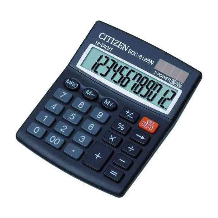 Calculatrice scientifique en ligne calculatrice html for Calculatrice en ligne gratuite