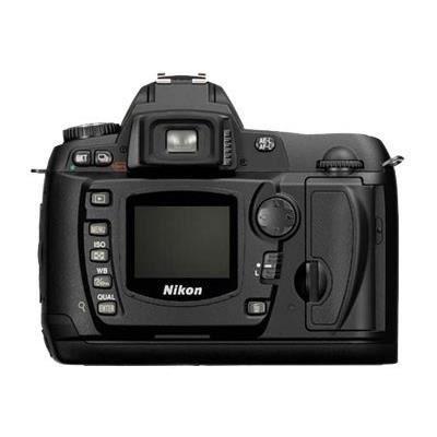 batterie pour nikon vn 3220c achat vente batterie appareil photo soldes cdiscount. Black Bedroom Furniture Sets. Home Design Ideas