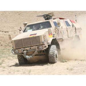 maquette vehicule militaire achat vente jeux et jouets. Black Bedroom Furniture Sets. Home Design Ideas