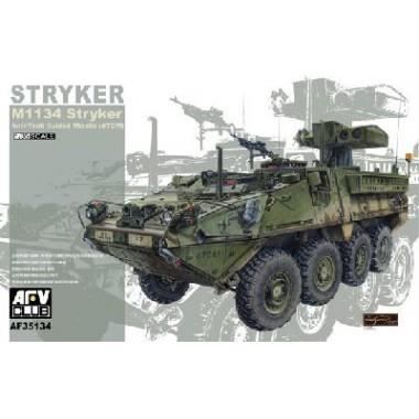 maquette m1134 stryker atgm achat vente voiture construire cdiscount. Black Bedroom Furniture Sets. Home Design Ideas
