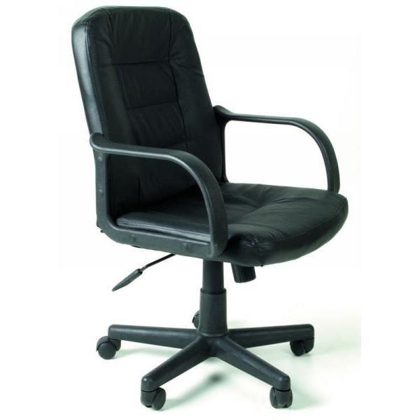 chaise de bureau style new york ? boutique en ligne - Chaise De Bureau New York