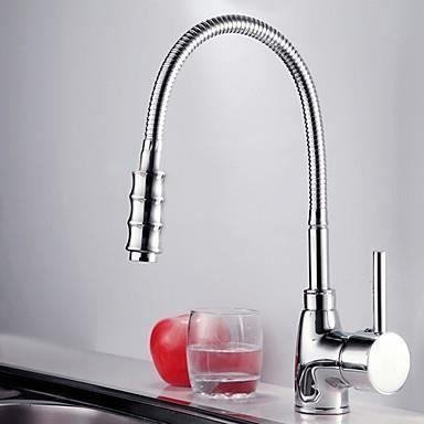 lookshop robinet de cuisine avec bec verseur flexible douchette fine achat vente. Black Bedroom Furniture Sets. Home Design Ideas