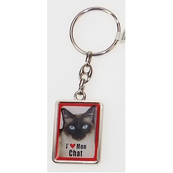 Porte clef chat siamois chat siamois achat vente for Meuble porte clef