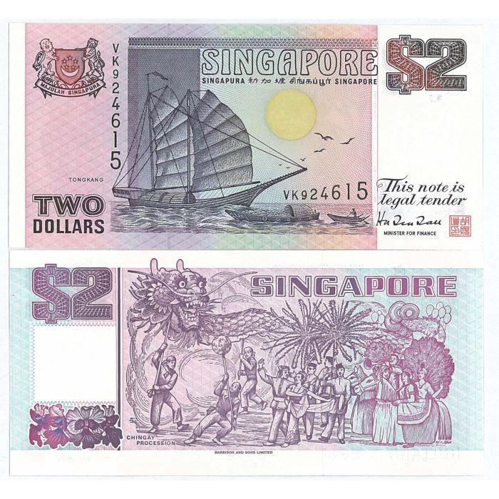billets banque singapour pk n 34 2 dollar achat vente billet de banque billets banque. Black Bedroom Furniture Sets. Home Design Ideas