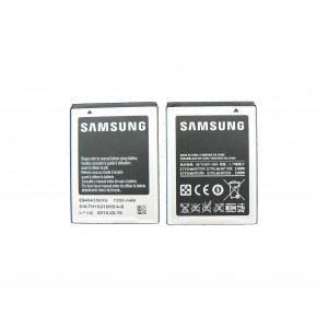 batterie d 39 origine samsung galaxy ace s5830 achat batterie t l phone pas cher avis et. Black Bedroom Furniture Sets. Home Design Ideas