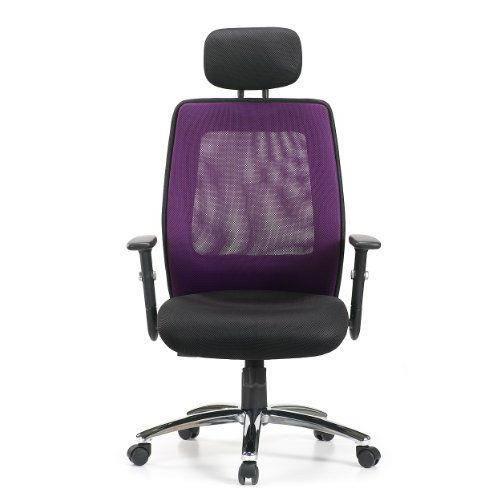easychair bergamo 1 chaise de bureau violet achat vente chaise de bureau violet cdiscount. Black Bedroom Furniture Sets. Home Design Ideas
