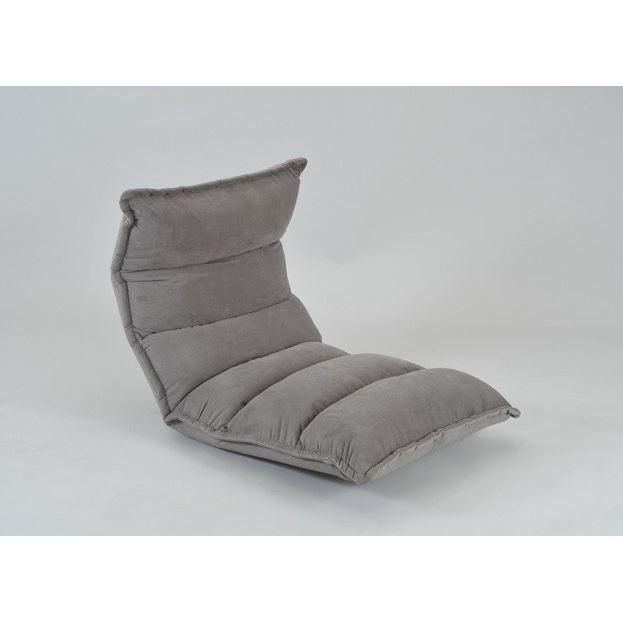 Fauteuil no couleur gris no achat vente fauteuil - Fauteuil confortable pour lire ...