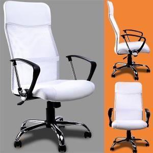 fauteuil chaise de bureau blanche inclinable er achat. Black Bedroom Furniture Sets. Home Design Ideas