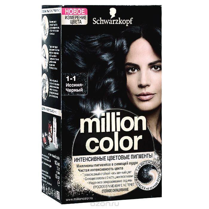 Coloration million color 1 1 noir bleut schwarzko achat - Couleur noir bleute ...