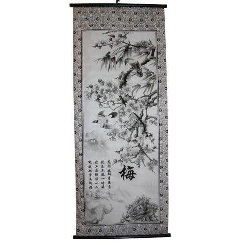 tableau store paysage asiatique fleur de pru achat vente tableau toile cdiscount. Black Bedroom Furniture Sets. Home Design Ideas