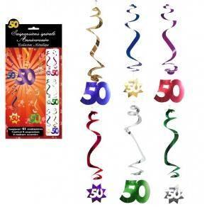6 d corations suspendre spirale 50 ans achat vente for Decoration 50 ans