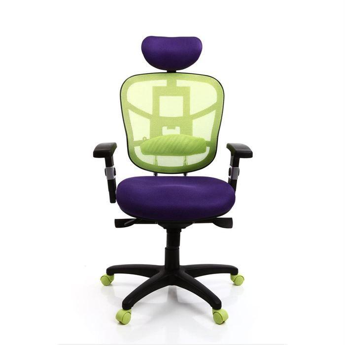 fauteuil de bureau ergonomique violet et anis achat vente chaise de bureau violet cdiscount. Black Bedroom Furniture Sets. Home Design Ideas
