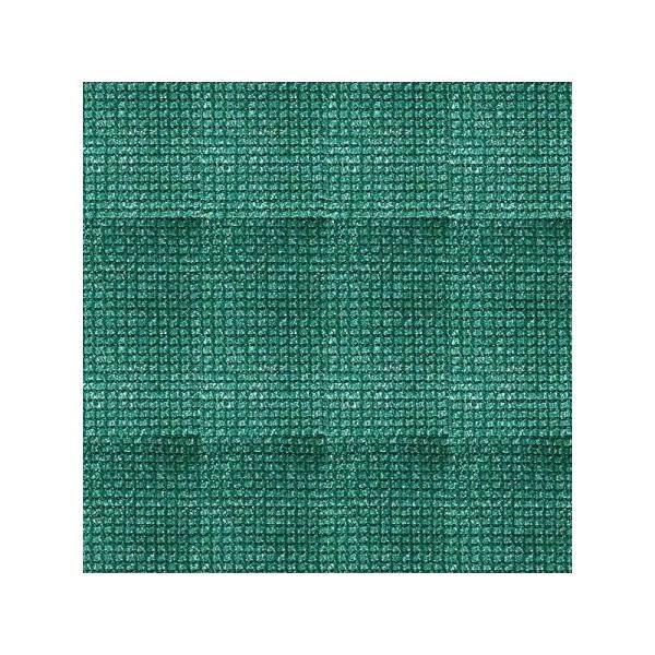 Brise vue vert 1m par 5m standard 90 gr m achat for Brise vue cdiscount
