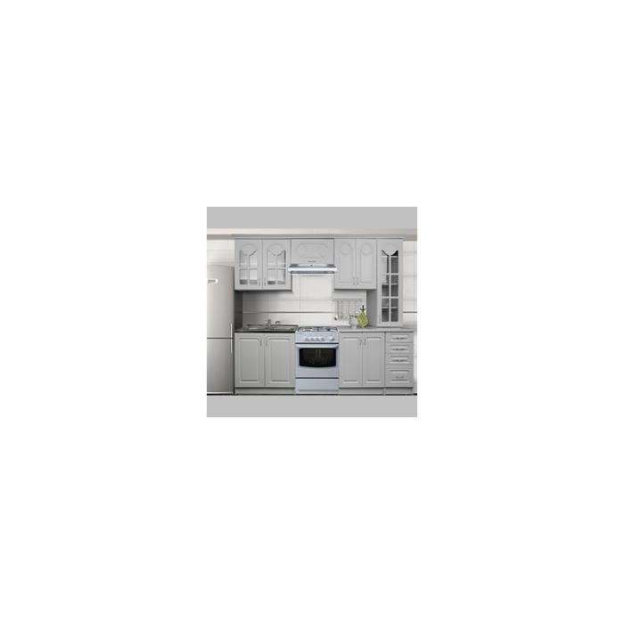 Cuisine compl te moderne grise 3 20 m fino 2 dimensions for Dimension element haut cuisine