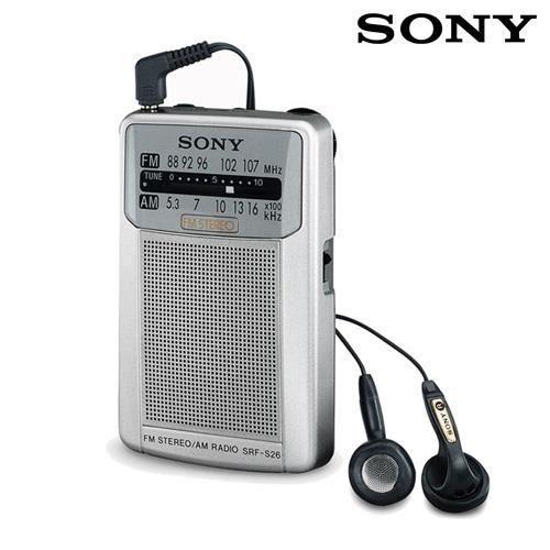 radio de poche sony srfs26 radio cd cassette prix pas cher cdiscount