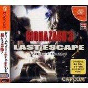 JEU DREAMCAST BioHazard 3: Last Escape