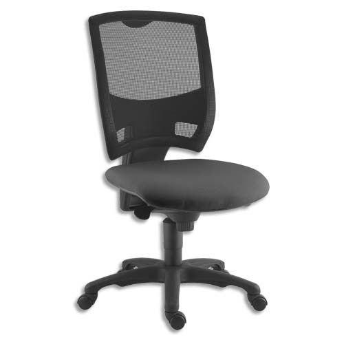 Chaise contemporaine noir gz56010m84000 achat vente for Chaises contemporaines soldes