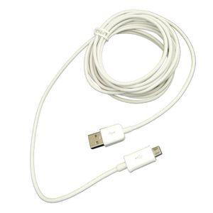 CÂBLE TÉLÉPHONE Pour samsung galaxy s3 mini / s4 mini : cable m…