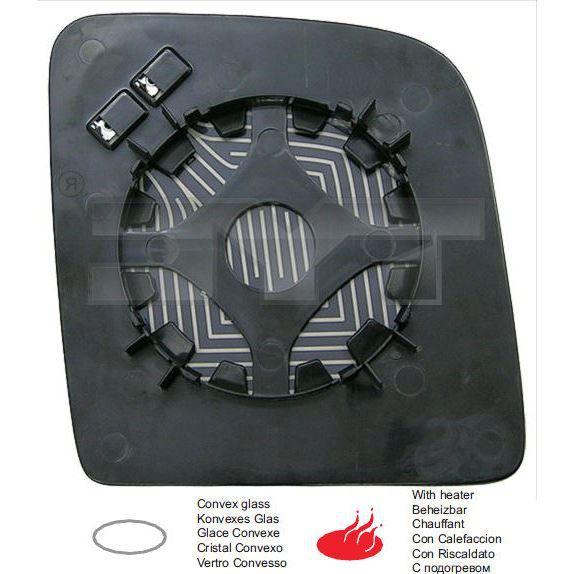glace pour retroviseur glace r troviseur pour nissan micra adaptable s achat vente retroviseurs. Black Bedroom Furniture Sets. Home Design Ideas