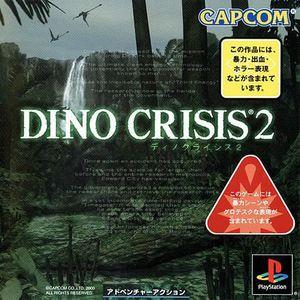 JEU PS1 Dino Crisis 2 (Import Jap)