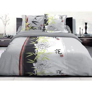 housse de couette 240 260 avec pression achat vente housse de couette 240 260 avec pression. Black Bedroom Furniture Sets. Home Design Ideas