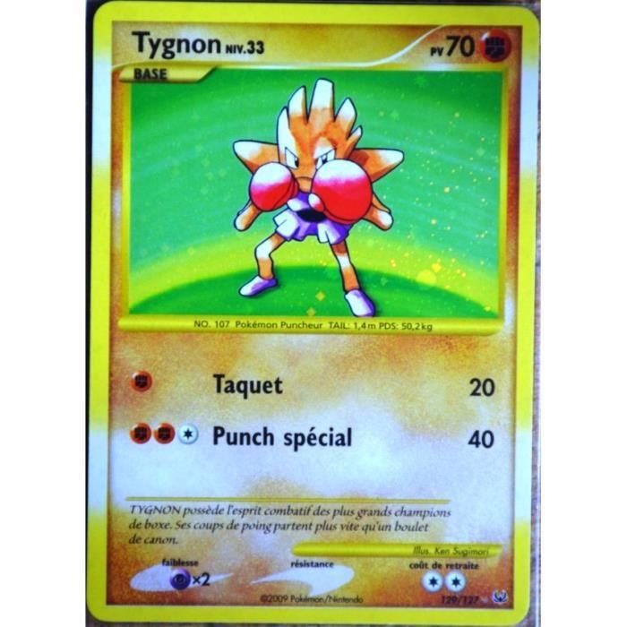 carte a collectionner carte pokmon 129 127 tygnon 70 pv ultra rare sri