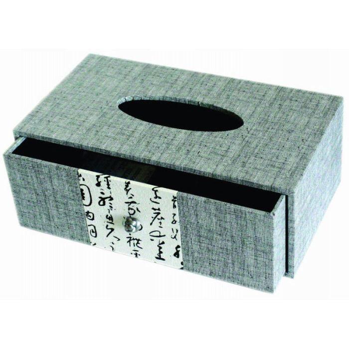 Distributeur de mouchoir mod le acier inox bross base en abs gris pictures to pin on pinterest - Boite a mouchoirs casa ...