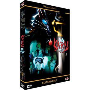 DVD MANGA Karas - Intégrale 6 OAV - Edition Gold - DVD