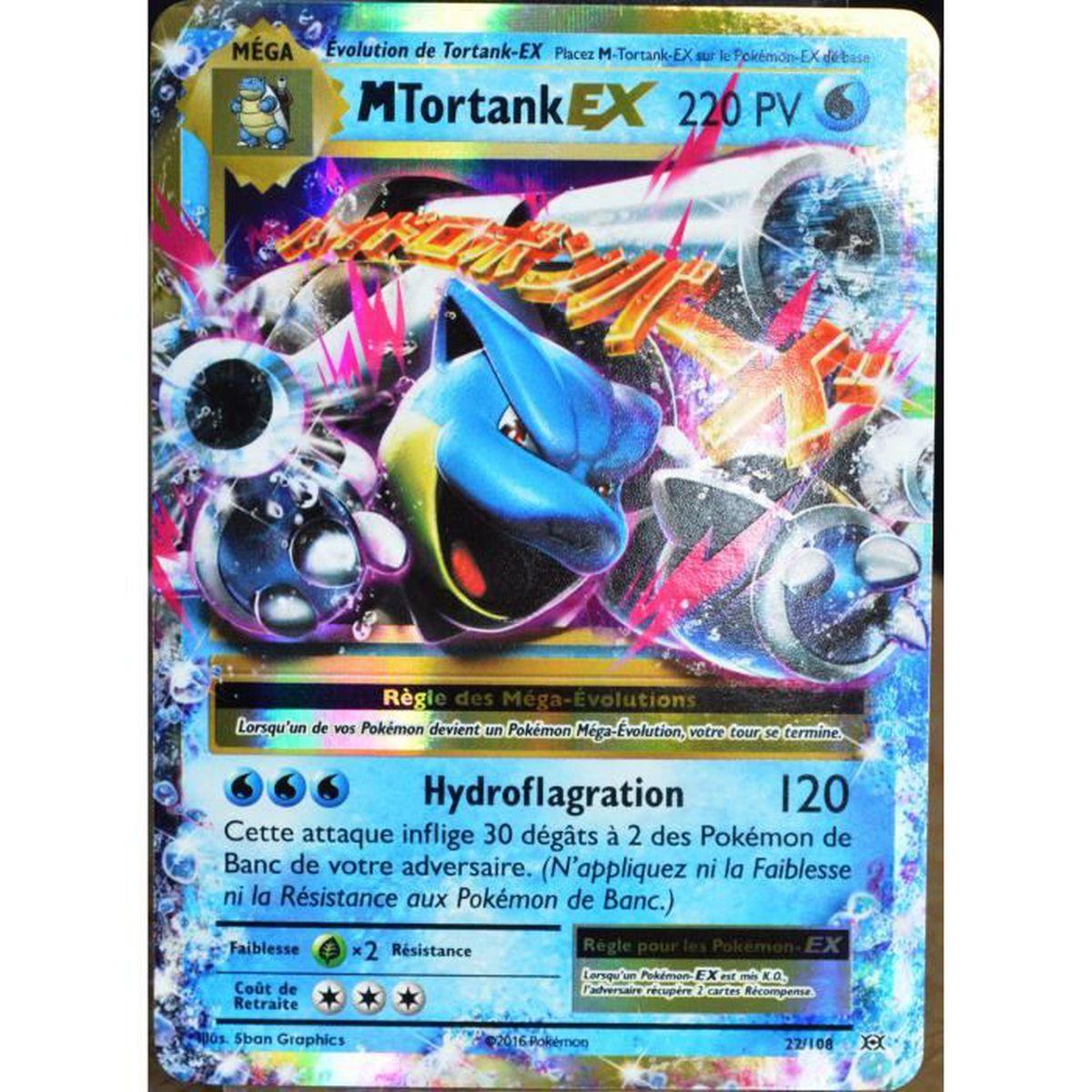Carte pok mon 22 108 m ga tortank ex 220 pv xy evolutions achat vente carte a - Carte pokemon mega evolution ex ...