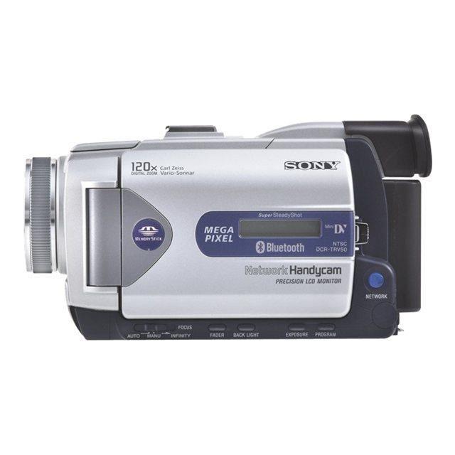 Sony dcr-trv50
