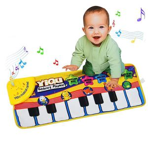 tapis musical achat vente jeux et jouets pas chers. Black Bedroom Furniture Sets. Home Design Ideas