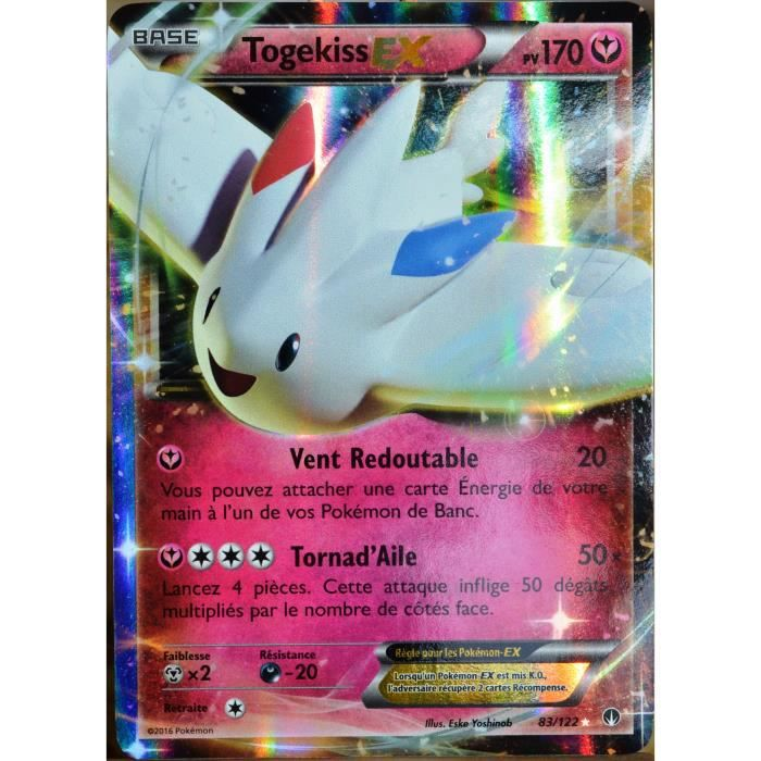carte pok mon 83 122 togekiss ex 170 pv xy rupture turbo achat vente carte a collectionner. Black Bedroom Furniture Sets. Home Design Ideas