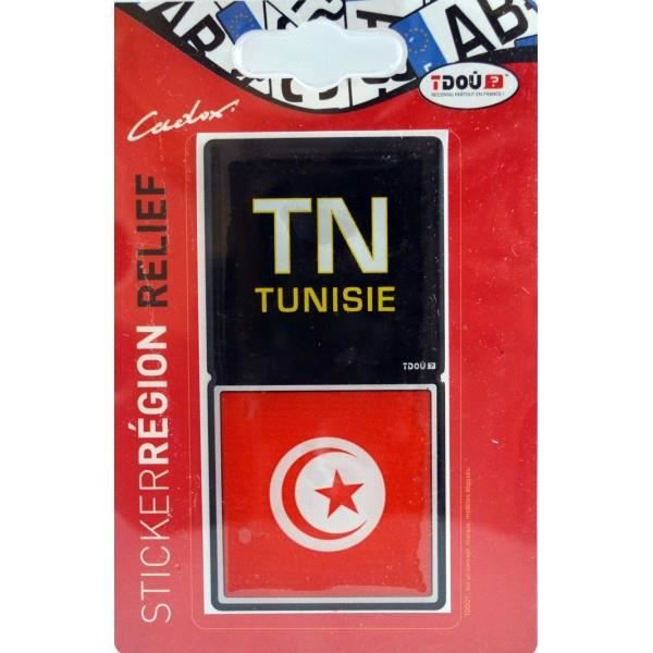 logos de plaques immatriculation r sine tunisie achat. Black Bedroom Furniture Sets. Home Design Ideas