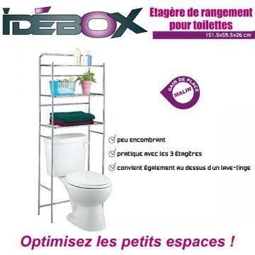 Etag Re De Rangement Toilettes M Tal Achat Vente