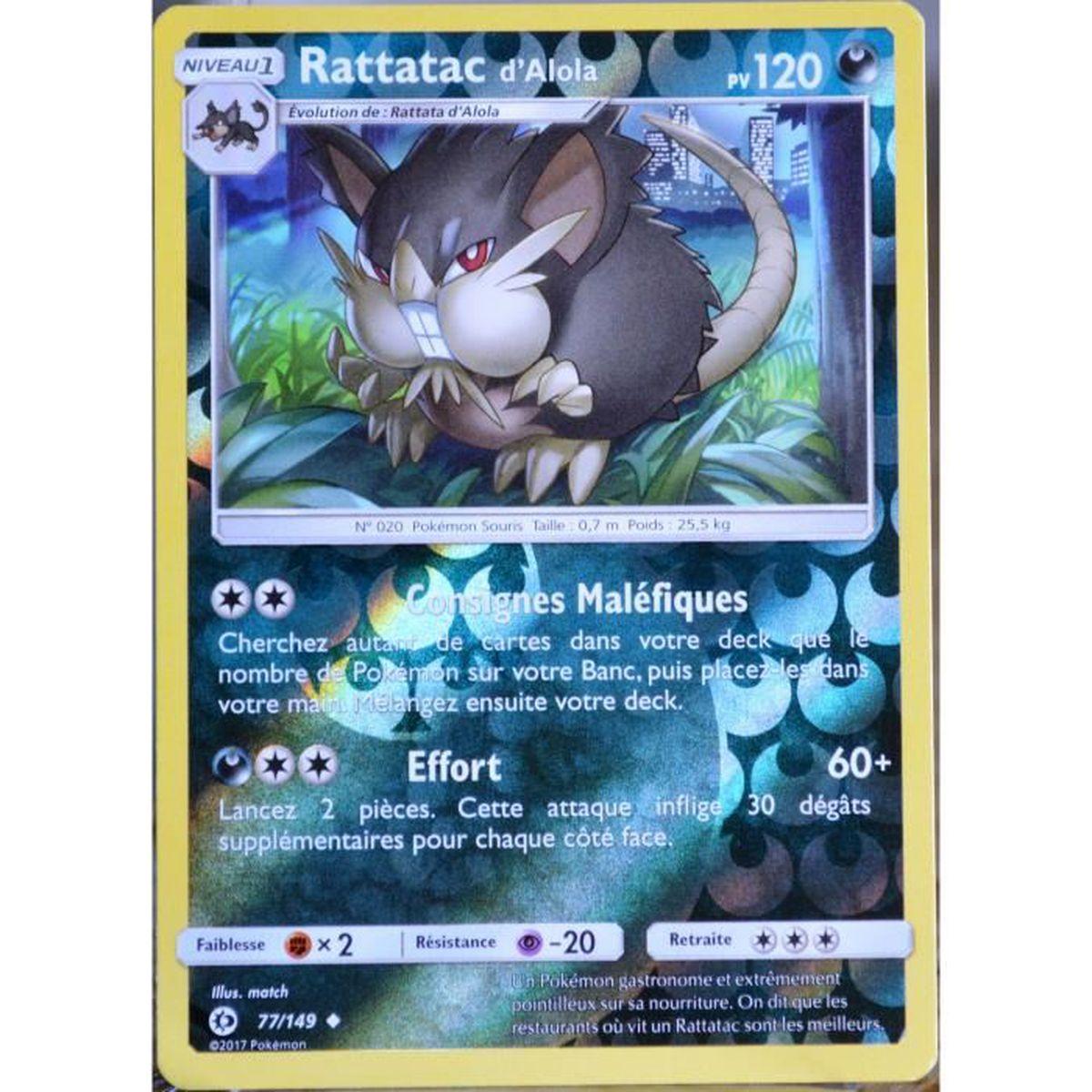 Carte pok mon 77 149 rattatac d 39 alola 120 pv reverse sm1 soleil et lune achat vente - Carte pokemon aquali ...