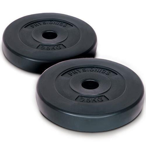 Description disques 2 x 0 5 kg pour un entra 238 nement professionnel 224