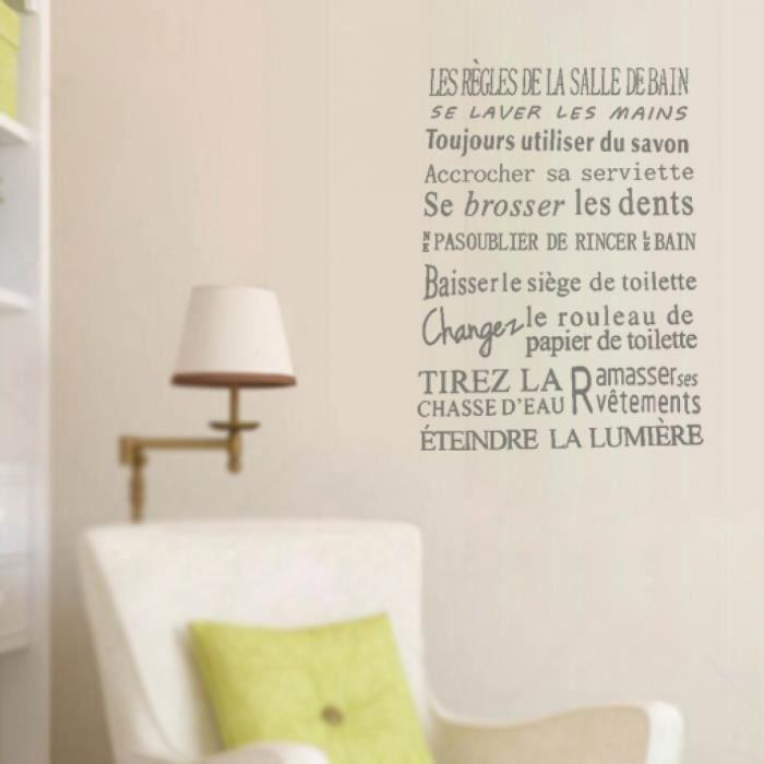 Nflc citations pour salle de bains de la version fran aise tanche stickers muraux decoration - Citation salle de bain ...