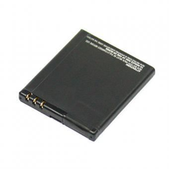 Batterie pour Nokia N95