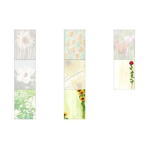 papier design motif sunflower format a4 90 g prix. Black Bedroom Furniture Sets. Home Design Ideas