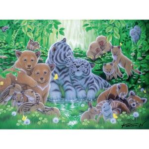 puzzle animaux 500 pieces achat vente jeux et jouets pas chers. Black Bedroom Furniture Sets. Home Design Ideas