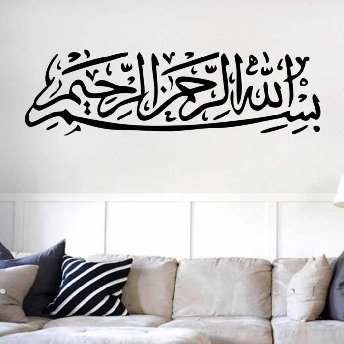 decoration murale islamique. Black Bedroom Furniture Sets. Home Design Ideas