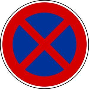 panneau interdit de stationner achat vente panneau interdit de stationner pas cher cdiscount. Black Bedroom Furniture Sets. Home Design Ideas