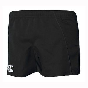 protection rugby cuissard short achat vente protection rugby cuissard short pas cher. Black Bedroom Furniture Sets. Home Design Ideas