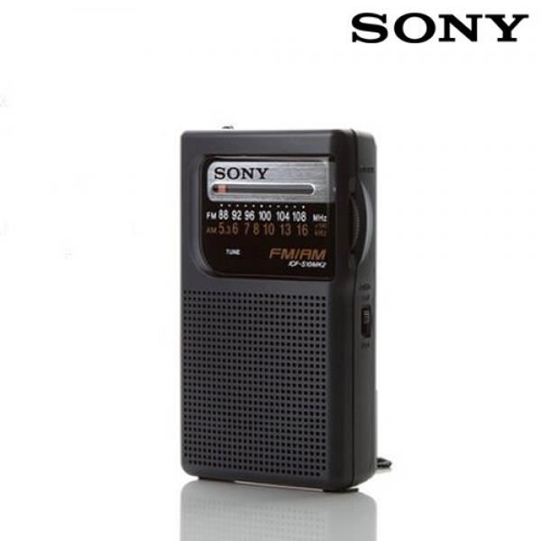 miniradio de poche sony icfs10mk2 radio cd cassette avis et prix pas cher soldes cdiscount. Black Bedroom Furniture Sets. Home Design Ideas
